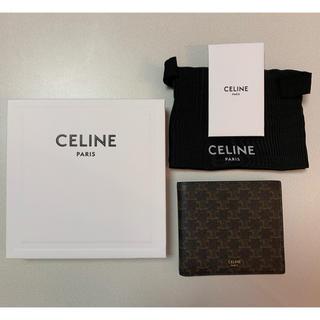セリーヌ(celine)のCELINE セリーヌ 二つ折り財布(折り財布)