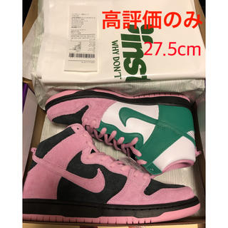 "ナイキ(NIKE)のNIKE SB DUNK HIGH ""INVERT CELTICS""(スニーカー)"