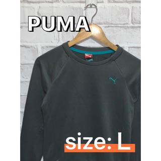 プーマ(PUMA)のPUMA トレーナー スウェット (トレーナー/スウェット)