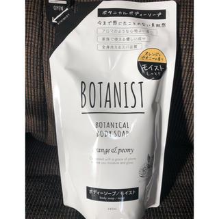 ボタニスト(BOTANIST)のボタニスト ボディーソープ モイスト ボタニカル 詰替 440ml(ボディソープ/石鹸)