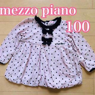 メゾピアノ(mezzo piano)のメゾピアノ 水玉 リボン 長袖 チュニック 100 ピンク(Tシャツ/カットソー)