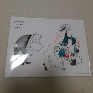 【希少】ムーミン展 活版印刷ポスター(アート/エンタメ/ホビー)