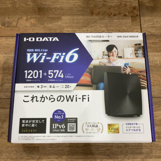 アイオーデータ(IODATA)のアイオーデータ WiFi6対応ルーター WN-DAX1800GR(PC周辺機器)