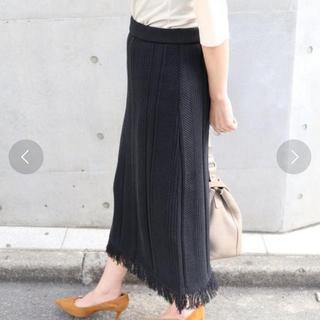 ノーブル(Noble)のNOBLEストライプニットスカート(ロングスカート)