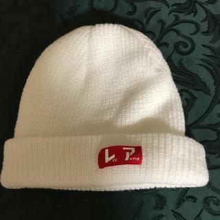 レピピアルマリオ(repipi armario)のレピピ アルマリオ ニット帽 白(帽子)