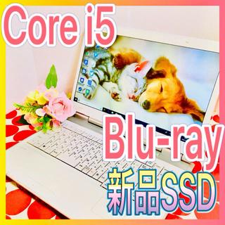 エヌイーシー(NEC)の新品SSD搭載✨ピュアホワイト❤️/壊れやすいHDDを新品SSDに変更しました!(ノートPC)