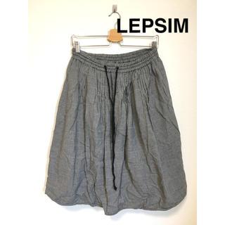 レプシィム(LEPSIM)のLEPSIM  スカート チェック 千鳥格子 フリーサイズ (ひざ丈スカート)