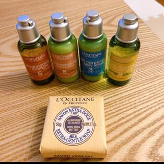 L'OCCITANE - 新品 ロクシタン 石鹸&ミニボトルセット シャンプー ローション ギフトセット