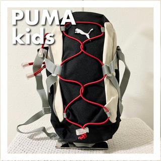 プーマ(PUMA)のPUMA プーマ リュック 園バッグ リュック 保育園 幼稚園(リュックサック)