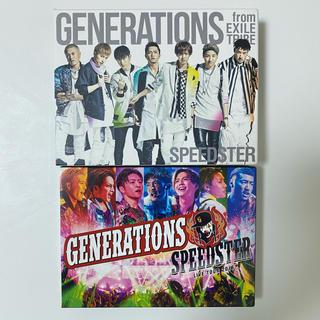 ジェネレーションズ(GENERATIONS)のGENERATIONS CD・DVDセット(ミュージック)