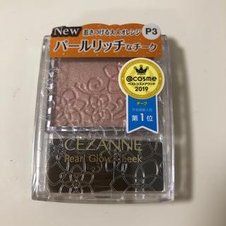 セザンヌケショウヒン(CEZANNE(セザンヌ化粧品))のセザンヌ パールグロウチーク P3 シナモンオレンジ 新色(チーク)