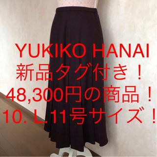 ユキコハナイ(Yukiko Hanai)の★YUKIKO HANAI/ユキコハナイ★新品タグ付★大きいサイズ!スカート10(ロングスカート)