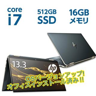 ヒューレットパッカード(HP)のHP ノートパソコン Spectre x360 13インチ ポセイドンブルー(ノートPC)