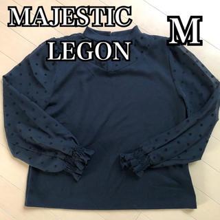 マジェスティックレゴン(MAJESTIC LEGON)のマジェスティックレゴン  ドットシースルー カットソー ブラウス M ブラック(カットソー(長袖/七分))
