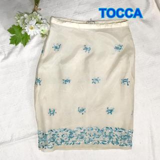 トッカ(TOCCA)の❤️可愛い!トッカ  TOCCA シルクスカート 刺繍 サイズ2(ひざ丈スカート)