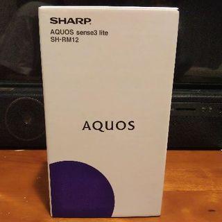 シャープ(SHARP)の【値下・新品】AQUOS sense3 lite 黒 64 GB SIMフリー(スマートフォン本体)