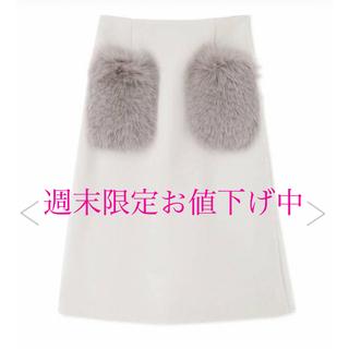 アドーア(ADORE)のADORE   ファーポケットスカート drawer(ひざ丈スカート)