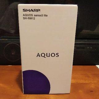 シャープ(SHARP)の【値下・新品】AQUOS sense3 lite 白 64 GB SIMフリー(スマートフォン本体)