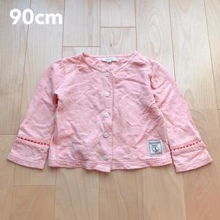 セラフ(Seraph)のカーディガン 90 長袖 女の子 ピンク 綿100% 子供服 かわいい(カーディガン)