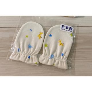 ミキハウス(mikihouse)のベビー ミトン 手袋(手袋)