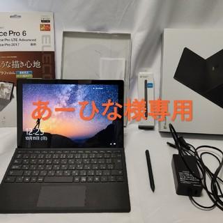 マイクロソフト(Microsoft)のあーひな様専用Surface Pro6 office2019・ペン・保護シート付(ノートPC)