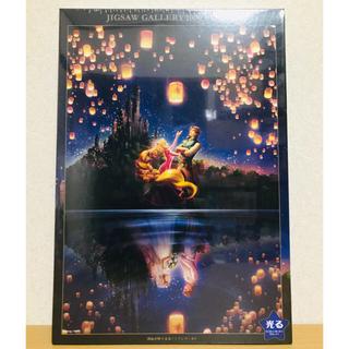 ディズニー(Disney)のラプンツェル 1000ピースパズル(その他)