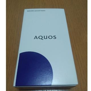 アクオス(AQUOS)のAQUOS sense3 basic 本体(スマートフォン本体)