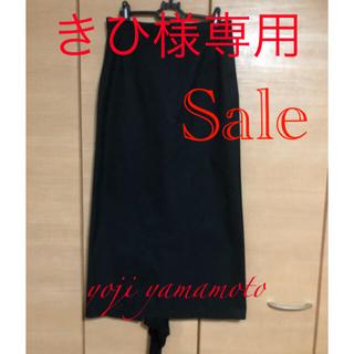 ヨウジヤマモト(Yohji Yamamoto)の(きひ様専用)ヨウジヤマモト マキシスカート ブラック 新品(ロングスカート)
