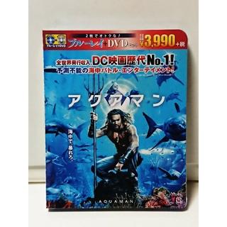 アクアマン 未開封ブルーレイ+DVD(外国映画)