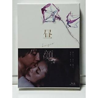 映画 昼顔 Blu-ray豪華版 未開封ブルーレイ 上戸彩 斎藤工 伊藤歩(日本映画)