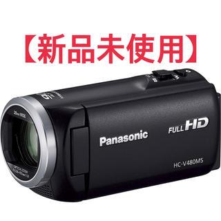 Panasonic - 【新品未使用】Panasonic HC-V480MS-K ブラック