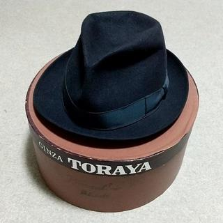 Borsalino - ボルサリーノ 銀座 トラヤ帽子店 Borsalino TORAYA GINZA