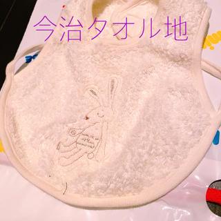 イマバリタオル(今治タオル)の生成り日本製今治タオル地スタイよだれかけ食事エプロン(ベビースタイ/よだれかけ)