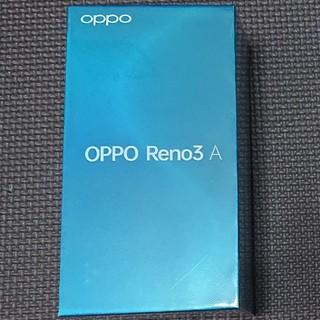 アンドロイド(ANDROID)の新品未開封 OPPO Reno3A White UQmobile版 SIMフリー(スマートフォン本体)