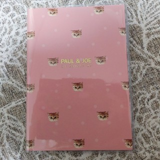 ポールアンドジョー(PAUL & JOE)のポールアンドジョー 手帳  (カレンダー/スケジュール)