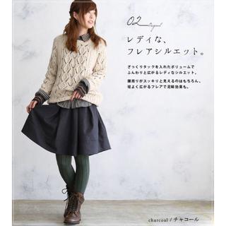ソルベリー(Solberry)のリボン セーター & スカート (ニット/セーター)