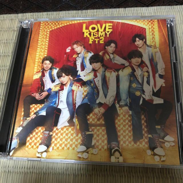Kis-My-Ft2(キスマイフットツー)のKis-My-Ft2 LOVE 初回盤A.通常盤 チケットの音楽(男性アイドル)の商品写真