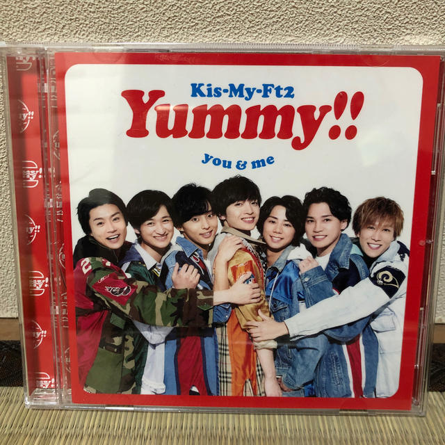 Kis-My-Ft2(キスマイフットツー)の値引きしました♬Kis-My-Ft2Yummy!!(初回盤A.B.通常盤) エンタメ/ホビーのCD(ポップス/ロック(邦楽))の商品写真