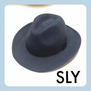 スライ(SLY)のSLY♡ ネイビーハット(ハット)