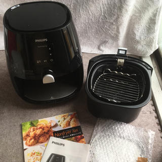 フィリップス(PHILIPS)の美品 フィリップス ノンフライヤー HD9531(調理機器)