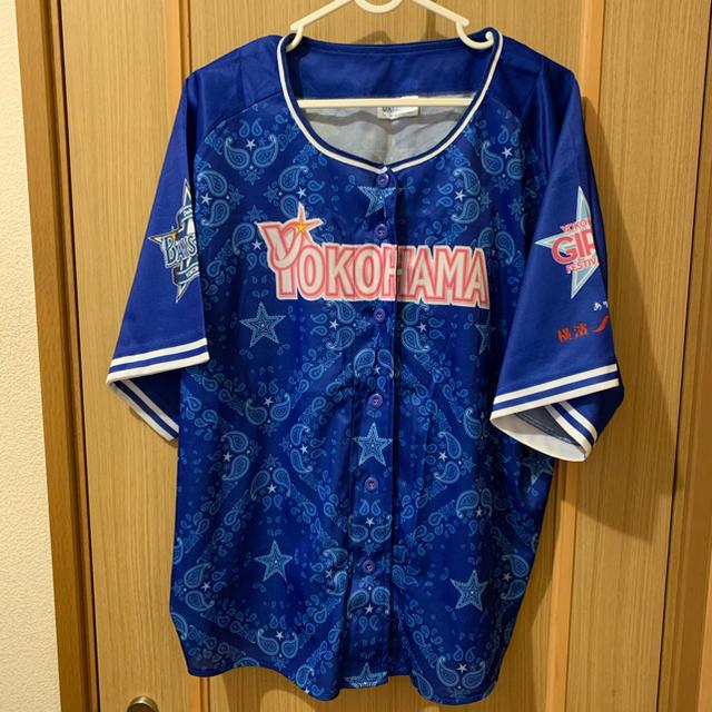 横浜DeNAベイスターズ(ヨコハマディーエヌエーベイスターズ)の横浜DeNAベイスターズ ユニフォーム スポーツ/アウトドアの野球(応援グッズ)の商品写真