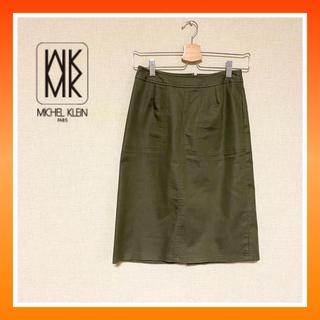 ミッシェルクラン(MICHEL KLEIN)の通勤に♪普段着に♪ カーキタイトスカート【ミッシェルクラン】 サイズM(ひざ丈スカート)
