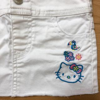 サンリオ(サンリオ)の新品 キティちゃん♡ジャンパースカート(スカート)