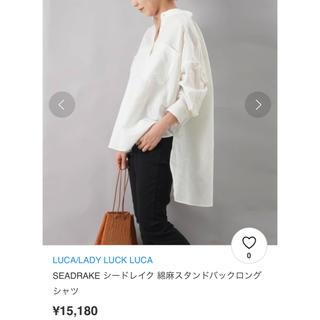 ルカ(LUCA)の値下げしました! LUCA  スタンドシャツ(シャツ/ブラウス(長袖/七分))