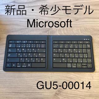 マイクロソフト(Microsoft)の【新品未使用】Microsoft マイクロソフト Bluetooth キーボード(PC周辺機器)