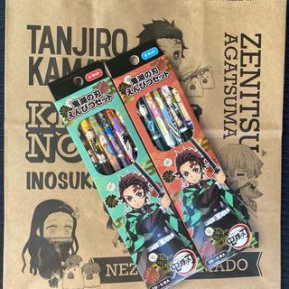 バンダイ(BANDAI)の鬼滅の刃 ローソン 鉛筆2箱 紙袋セット(鉛筆)