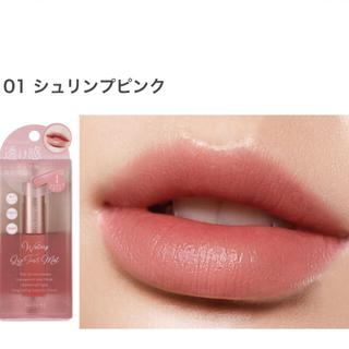 コージーホンポ(コージー本舗)の新品ミゼルエディ マットティント 01(口紅)