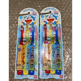 バンダイ(BANDAI)の2個セット こどもハブラシ3本セット ドラえもん歯ブラシ  子供用 キャラクター(歯ブラシ/歯みがき用品)