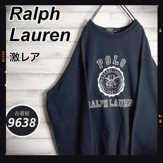 ラルフローレン(Ralph Lauren)の【激レア!!】ラルフローレン ✈︎カレッジスウェット フロントロゴ(スウェット)
