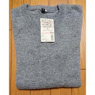 ムジルシリョウヒン(MUJI (無印良品))のkoiwa6531147様専用(ニット/セーター)